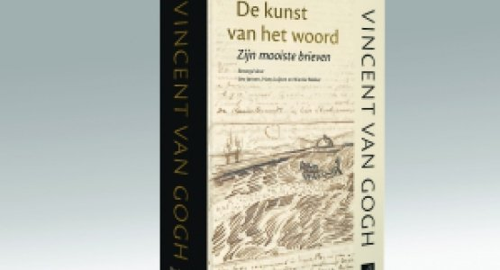 In oktober verschijnt bij Carrera: Vincent van Gogh - De kunst van het woord
