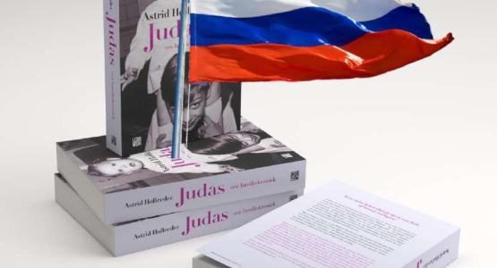 Judas goes Russian