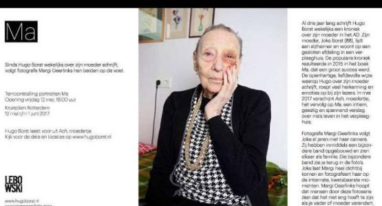 12 mei in Rotterdam: expo fotograaf Margi Geerlinks