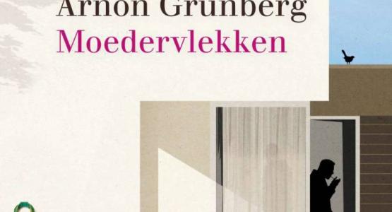 De lofrede van Erik Jan Harmens op Moedervlekken van Arnon Grunberg