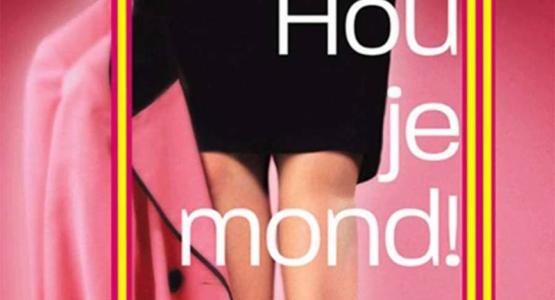 'Hou je mond!' van Sophie Kinsella wordt verfilmd!