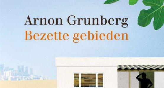 New novel of Arnon Grunberg: 'Occupied Territories'