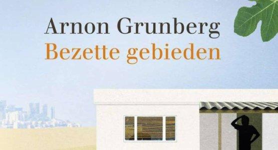 Tour rondom 'Bezette gebieden' van Arnon Grunberg