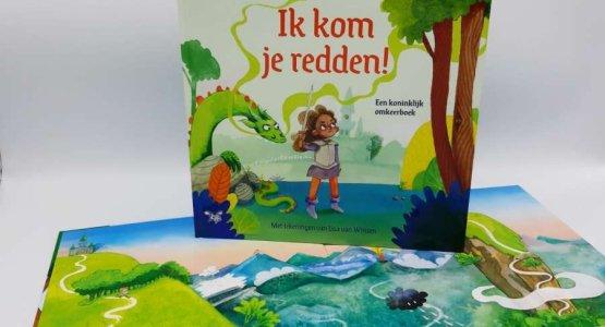 Win een gepersonaliseerde poster van Pepijn en Pernille