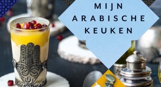 Derek Otte over Mounir Toub en zijn boek: Mijn Arabische keuken