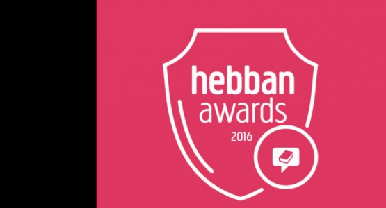 Vijf Lebowski-auteurs op longlist Hebban Debuutprijs 2016