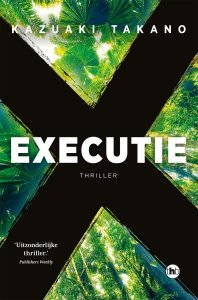 Paperback: Executie - Kazuaki Takano