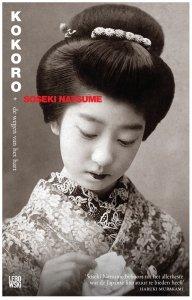 Paperback: Kokoro: de wegen van het hart - Natsume Soseki