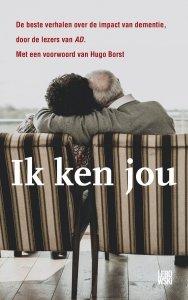 Paperback: Ik ken jou - Diverse Auteurs