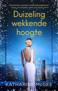 Paperback: Duizelingwekkende hoogte - Katharine McGee