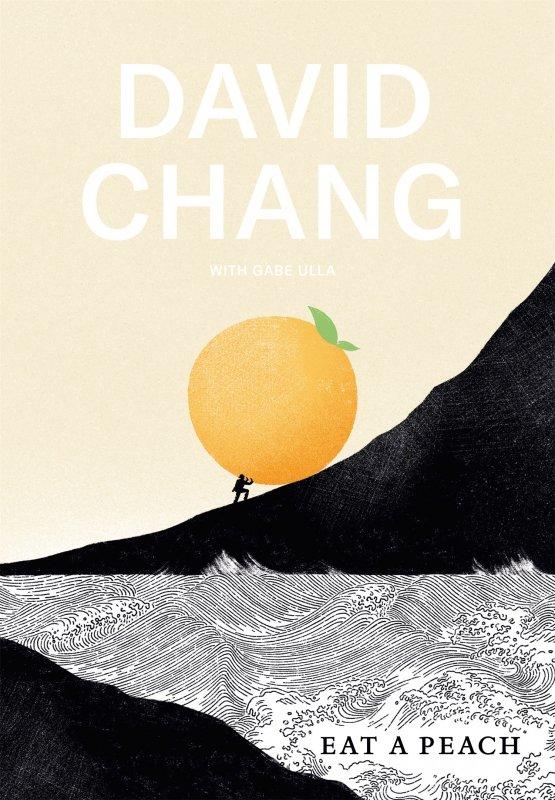 David Chang - Eat a Peach