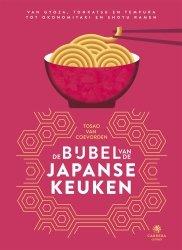 Tosao van Coevorden - De bijbel van de Japanse keuken